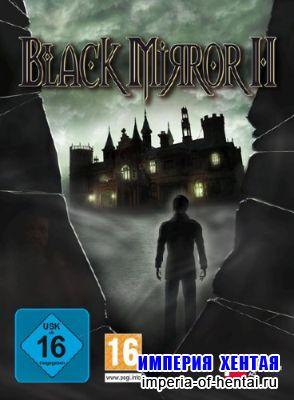 Black Mirror 2 (2009/RUS/Repack)