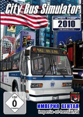City Bus Simulator 2010 (2009/GER)