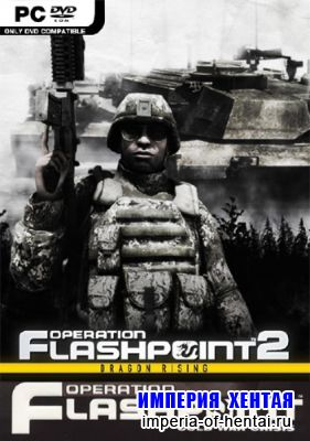 Operation Flashpoint. Pirat Edition (2 in 1) (2009/RUS/RePack)