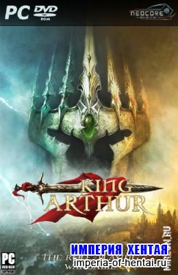 King Arthur - The Role-playing Wargame (2009/ENG/Full/RePack)