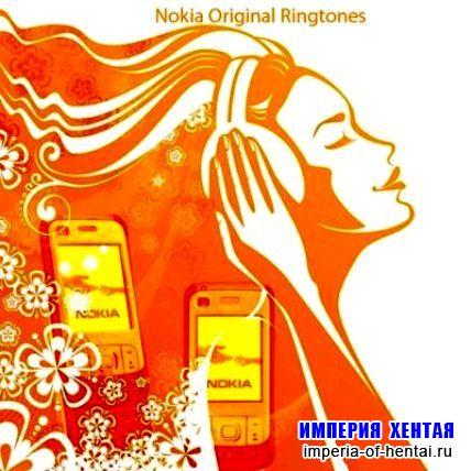 Рингтоны оригинальные для телефонов Nokia (2010)